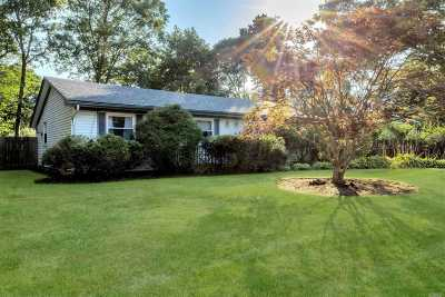 East Moriches Single Family Home For Sale: 4 Christmann Ave