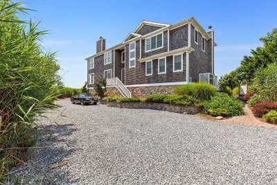 Westhampton Single Family Home For Sale: 11 Bay Meadow Ln