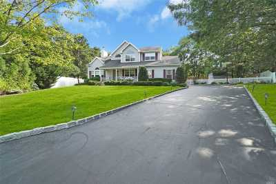 Nesconset Single Family Home For Sale: 4 Unity Ct