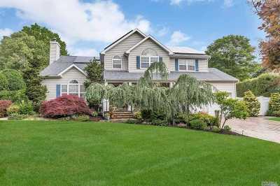 Hauppauge NY Single Family Home For Sale: $780,000