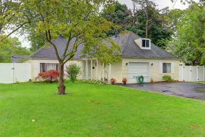 Islandia NY Single Family Home For Sale: $369,000