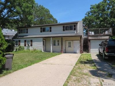 Brentwood Single Family Home For Sale: 415 American Blvd