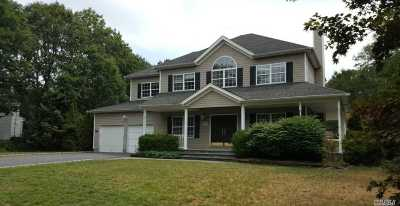 Medford Single Family Home For Sale: 3 Grouse Ct