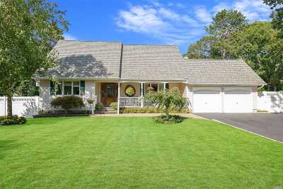 Nesconset Single Family Home For Sale: 9 Gaigal Dr