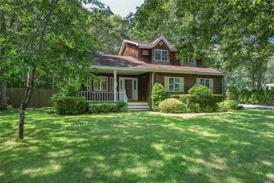 E. Quogue Single Family Home For Sale: 8 Deerfeed Path