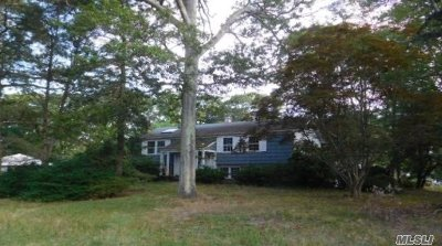 Coram Single Family Home For Sale: 1 Wynville Ct