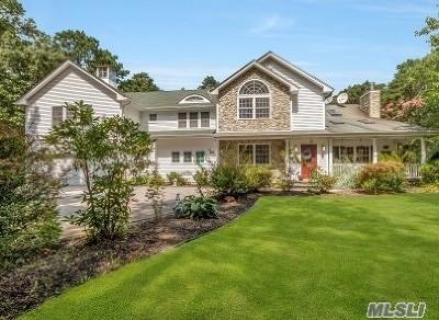 Calverton Single Family Home For Sale: 144 South Path