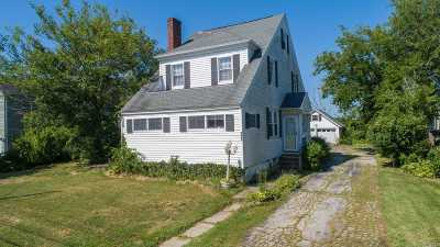 West Islip Single Family Home For Sale: 226 W Islip Rd