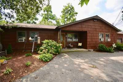 Lake Ronkonkoma Single Family Home For Sale: 12 South Dr