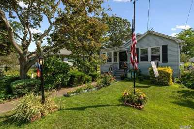 Wantagh Single Family Home For Sale: 2059 Willoughby Ave