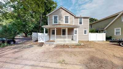 E. Patchogue NY Single Family Home For Sale: $419,000