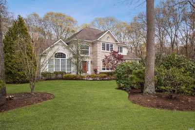 East Moriches Single Family Home For Sale: 18 Hickory Ln