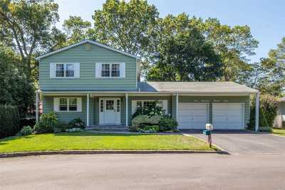 Holbrook Single Family Home For Sale: 398 Alfred St