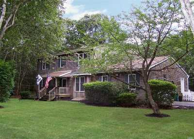 Manorville Single Family Home For Sale: 27 Foreston Cir