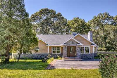 Centereach Single Family Home For Sale: 152 Oxhead Rd