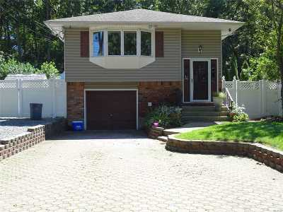Ronkonkoma Single Family Home For Sale: 400 Central Islip Blvd
