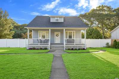 Holbrook Single Family Home For Sale: 1565 Coates Ave