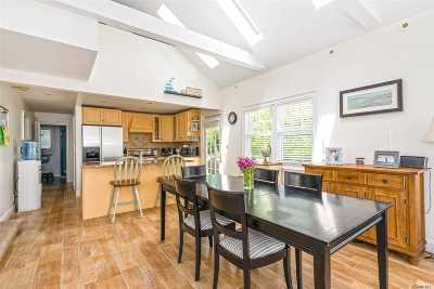 Long Beach NY Single Family Home For Sale: $725,000