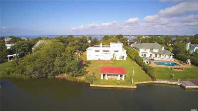 Islip Single Family Home For Sale: 69 W Bayberry Rd