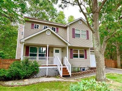 Mastic Single Family Home For Sale: 15 Elm Pl