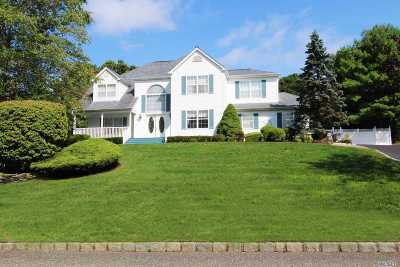 Manorville Single Family Home For Sale: 17 Kimberly Ct