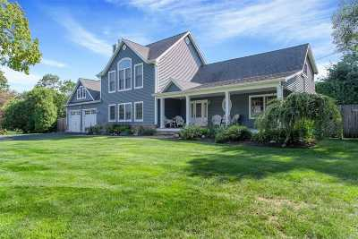 E. Northport Single Family Home For Sale: 12 Arcy Dr
