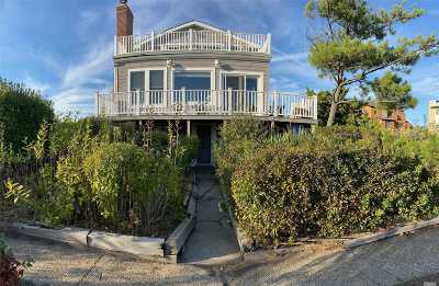 Lido Beach NY Single Family Home For Sale: $2,200,000