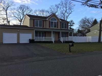 Centereach NY Single Family Home For Sale: $549,990