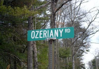 Glen Spey Residential Lots & Land For Sale: Ozerainy Road