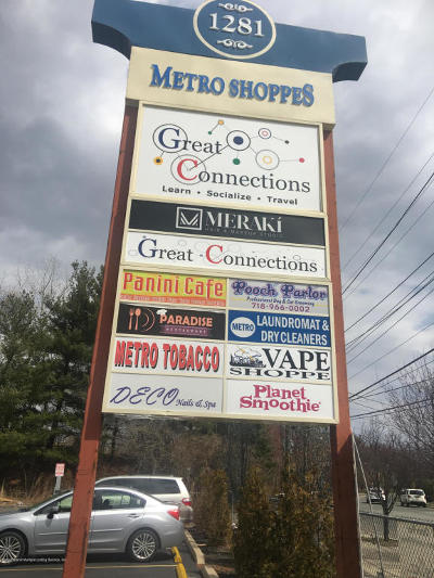 Commercial Lease For Lease: 1281 Arthur Kill Road