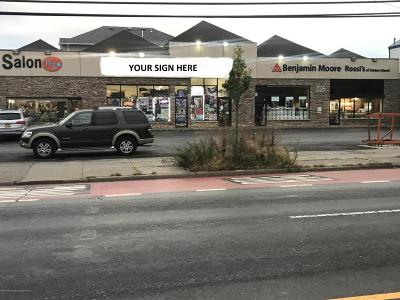 Commercial Lease For Lease: 2026 Hylan Boulevard