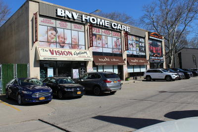 Staten Island Commercial Lease For Lease: 2351 Hylan Boulevard #B