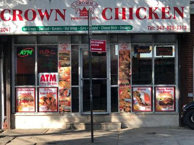 Staten Island Business Opportunity For Sale: 2047 Richmond Terrace