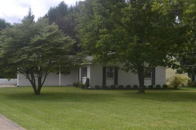 New Albany Single Family Home Contingent Finance And Inspect: 6845 Central College Road