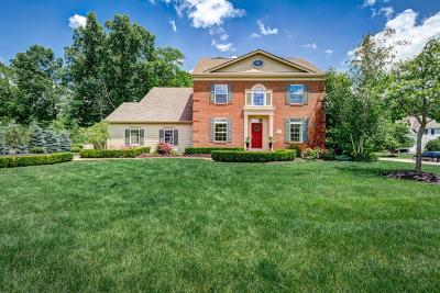 Blacklick Single Family Home Contingent Finance And Inspect: 2887 Creekwood Estates Drive