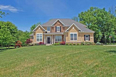 Westerville Single Family Home Contingent Finance And Inspect: 7201 Hoover Reserve Court N