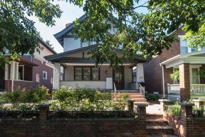 Single Family Home For Sale: 277 Stewart Avenue