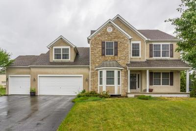 Hilliard Single Family Home Contingent Finance And Inspect: 6166 Jeffrelyn Drive