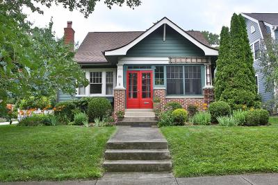 Columbus Single Family Home Contingent Finance And Inspect: 84 Arden Road