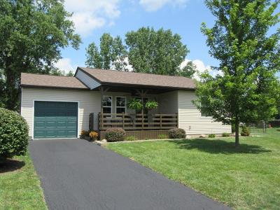 Galloway Single Family Home Contingent Finance And Inspect: 6544 Cedar Court E