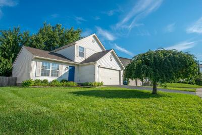 Galloway Single Family Home Contingent Finance And Inspect: 5774 Oyster Bay Way