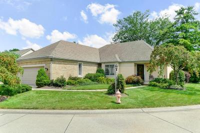 Columbus Single Family Home Contingent Finance And Inspect: 7200 Lorine Court