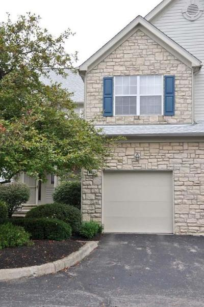Hilliard Condo Contingent Finance And Inspect: 5532 Village