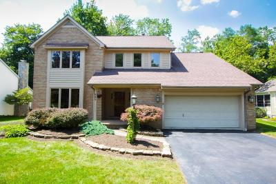 Gahanna Single Family Home Contingent Finance And Inspect: 925 Cordero Lane