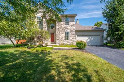 Galloway Single Family Home Contingent Finance And Inspect: 6072 Rothchester Drive