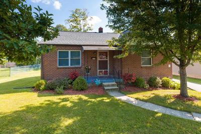 Single Family Home Contingent Finance And Inspect: 153 Old County Line Road