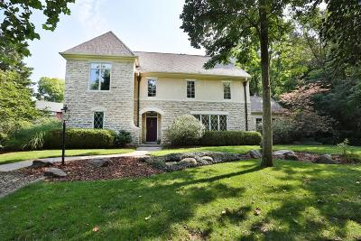 Worthington Single Family Home Contingent Finance And Inspect: 50 Kenyon Brook Drive