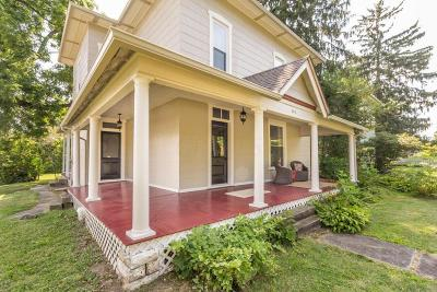 Single Family Home Contingent Finance And Inspect: 413 E High Street