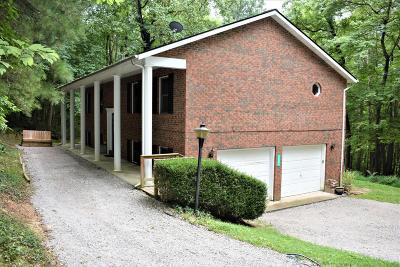 Lancaster Single Family Home For Sale: 151 Ross Road SE