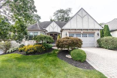 Columbus Single Family Home Contingent Finance And Inspect: 795 Maple Hill Boulevard